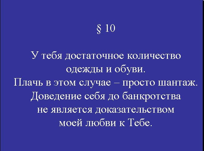 11_manifest_45854 (655x485, 44Kb)