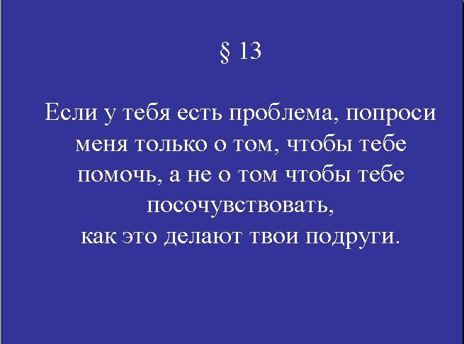 14_manifest_38065 (655x485, 37Kb)