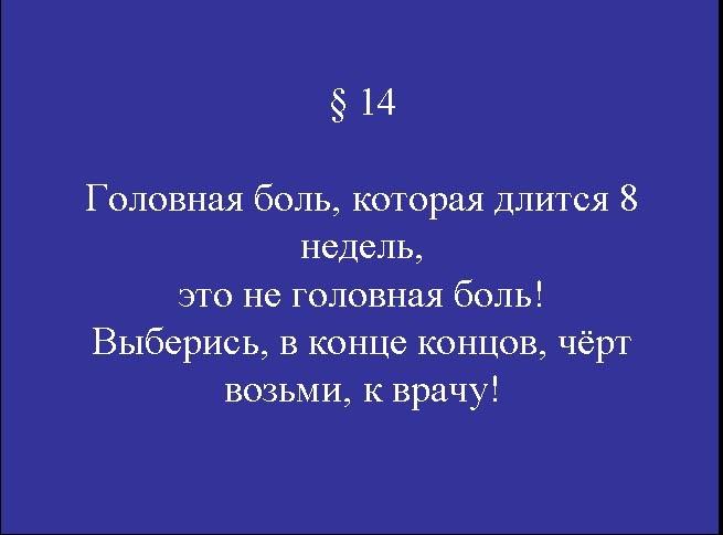 15_manifest_33376 (655x485, 32Kb)