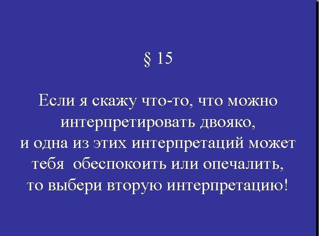 16_manifest_42601 (655x485, 41Kb)