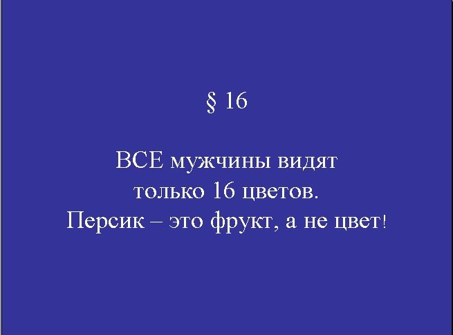 17_manifest_22084 (655x485, 21Kb)