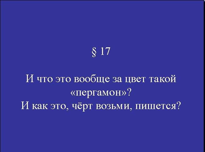 18_manifest_26086 (655x485, 25Kb)
