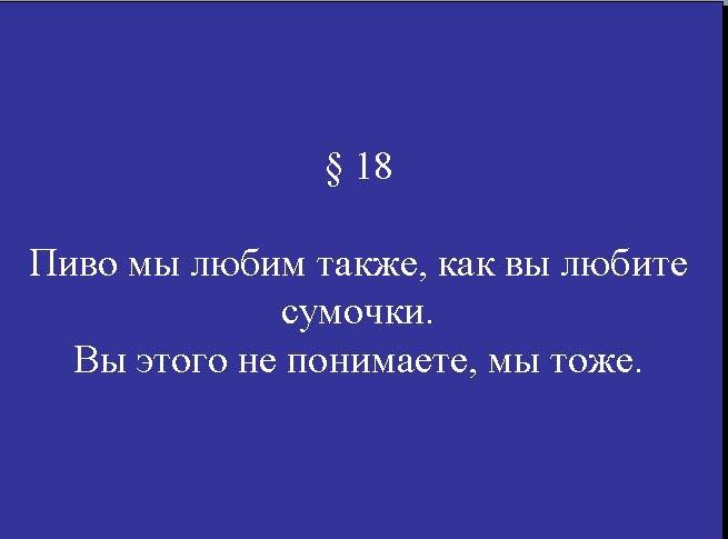 19_manifest_23605 (655x485, 23Kb)
