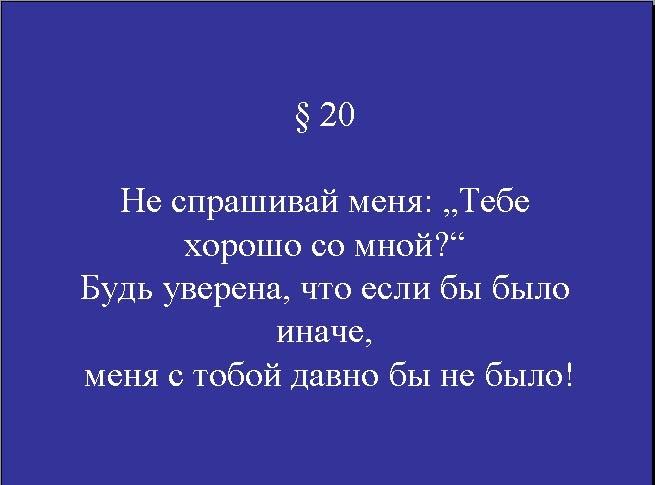 21_manifest_35302 (655x485, 34Kb)