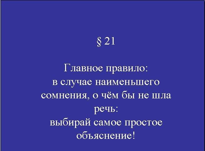 22_manifest_33573 (655x485, 32Kb)
