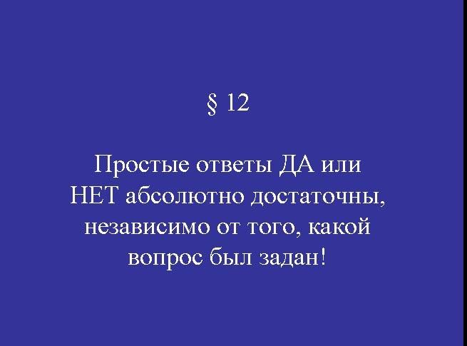 13_manifest_27506 (655x485, 26Kb)