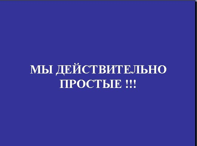 23_manifest_18199 (655x485, 17Kb)