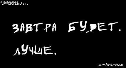(429x233, 11Kb)