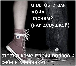 14465263_10684088_15139779_15136099_14551378_14494519_yayayayaya (300x258, 19Kb)