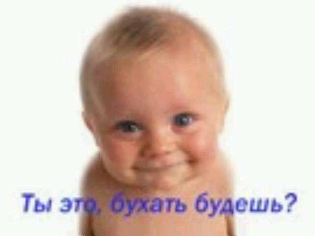 Игорь, с Днем Рождения! 20061535_Maluysh