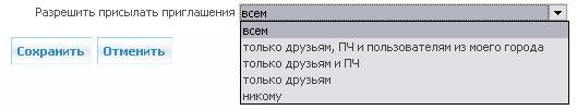 (529x101, 13Kb)