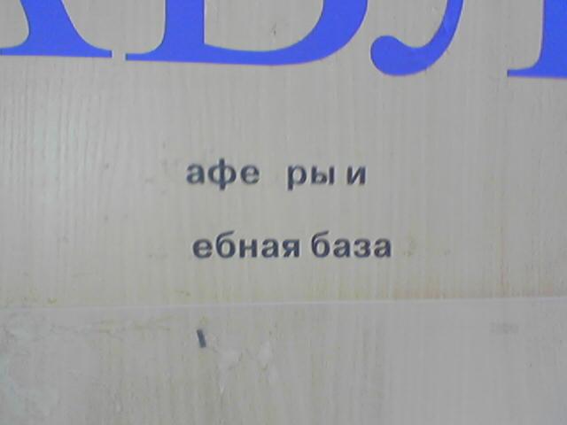 (640x480, 21Kb)