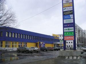 Магазин Метро, Пенза