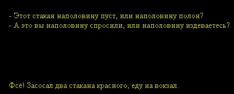 (461x186, 20Kb)