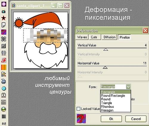 http://img0.liveinternet.ru/images/attach/b/0/21506/21506046_cut3.jpg