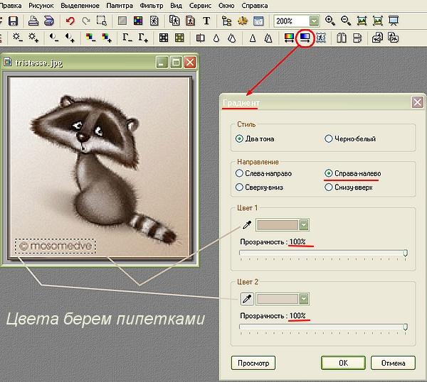 http://img0.liveinternet.ru/images/attach/b/0/21506/21506960_grad.jpg