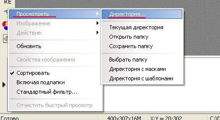 http://img0.liveinternet.ru/images/attach/b/0/21656/21656900_directoria.jpg
