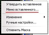 http://img0.liveinternet.ru/images/attach/b/0/21660/21660055_menu.jpg