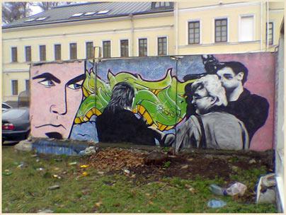 Картинка на заборе