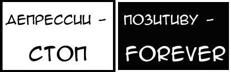 (454x142, 21Kb)