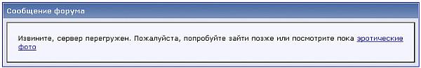 (600x97, 18Kb)