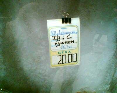 (400x320, 11Kb)
