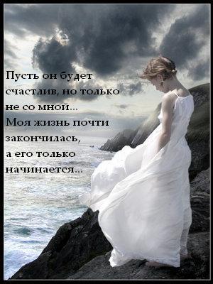 http://img0.liveinternet.ru/images/attach/b/0/22672/22672432_net.jpg