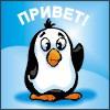 http://img0.liveinternet.ru/images/attach/b/0/22778/22778592_00000036.jpg