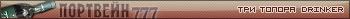 (350x19, 14Kb)