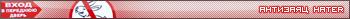 (350x19, 13Kb)