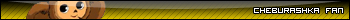 (350x20, 21Kb)
