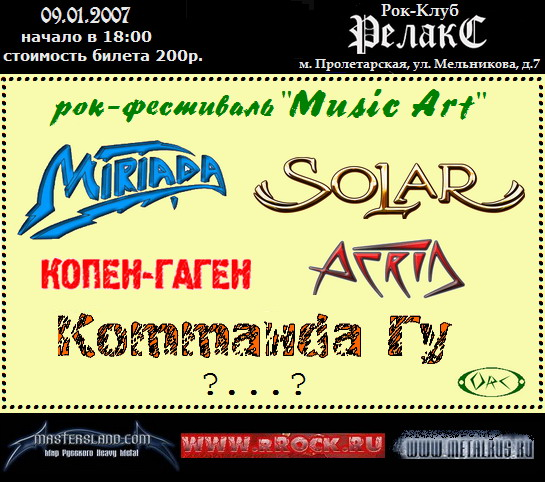 http://img0.liveinternet.ru/images/attach/b/0/22824/22824292_31758_logo2.jpg