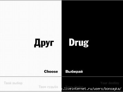 http://img0.liveinternet.ru/images/attach/b/0/22832/22832130_Bezuymyannuyy40.jpg