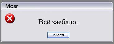 (367x141, 10Kb)