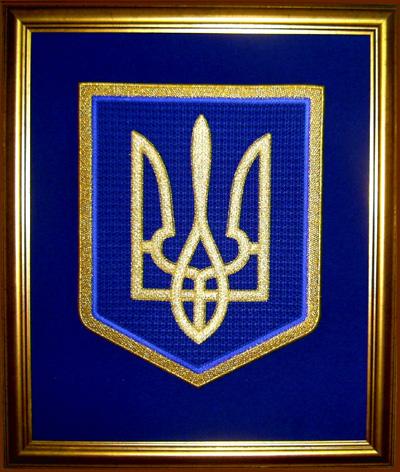 герб украины рисунок