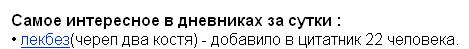 (469x49, 10Kb)