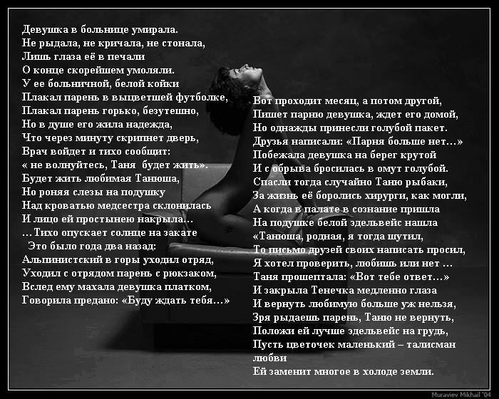 fotografii-golaya-pristan-hersonskoy-oblasti
