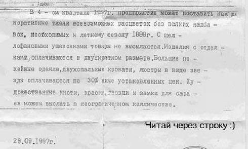 http://img0.liveinternet.ru/images/attach/b/1/11304/11304038_1783294.jpg
