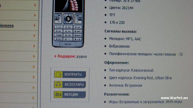 (640x360, 38Kb)