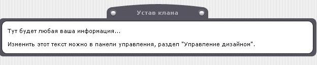 (624x128, 56Kb)