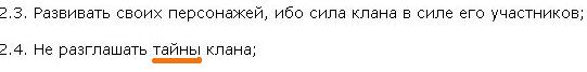 (541x67, 36Kb)