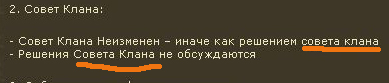 (389x83, 38Kb)