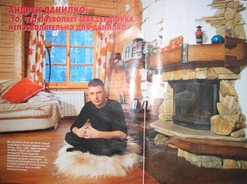 http://img0.liveinternet.ru/images/attach/b/1/11970/11970488_Danilko.jpg