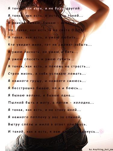 http://img0.liveinternet.ru/images/attach/b/1/13010/13010370_12584944_aym_yendzhel_copy.jpg