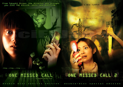 Download One Missed Call movie ringtone MP3