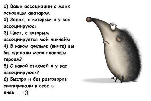 13585163_DLYA_dneva_VOPROS (500x333, 28Kb)