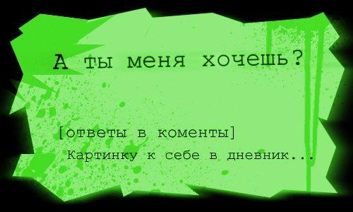 16432782_c474e340e57b (500x300, 28Kb)