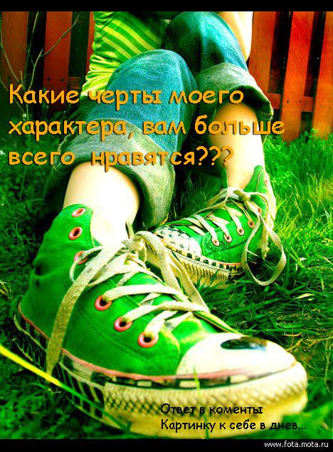 4175321_1161862007 copy (468x634, 205Kb)