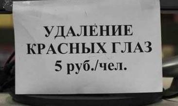 (366x218, 18Kb)