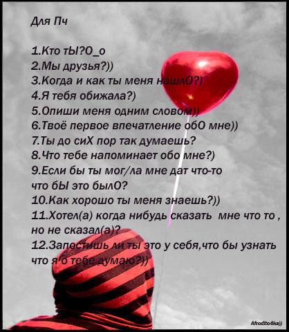 17046033_16428798_14125414_10144366_13191354_PICT02301_copy (418x480, 80Kb)